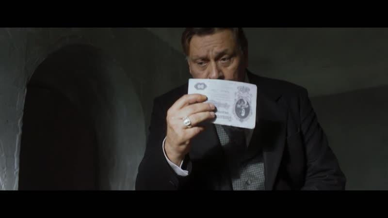 Дикая лига - Трейлер 1 (2019)