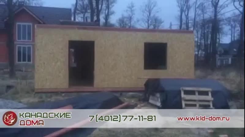 Канадские дома. пос.Малиновка. Строительство сип дома. Часть 5