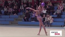 Arina Krasnorutskaya BALL (BLR) AA - Gymnastik International Tournament 2020