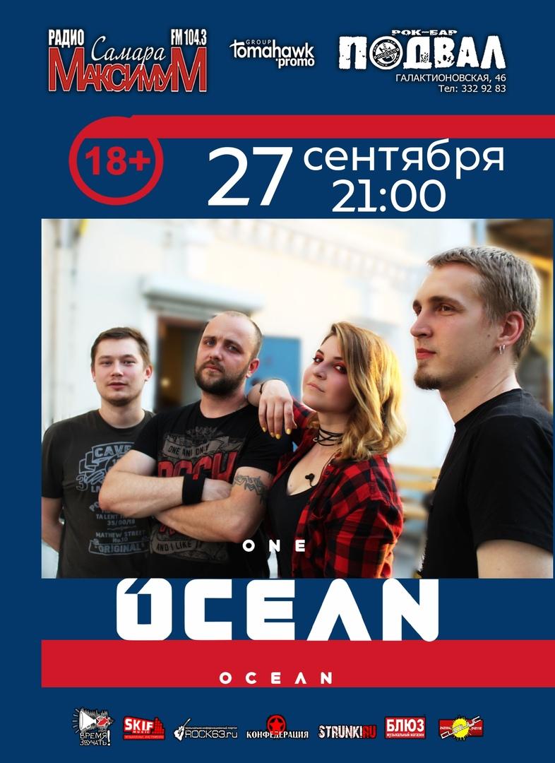 Афиша Самара ONE OCEAN/27.09/рок-бар Подвал