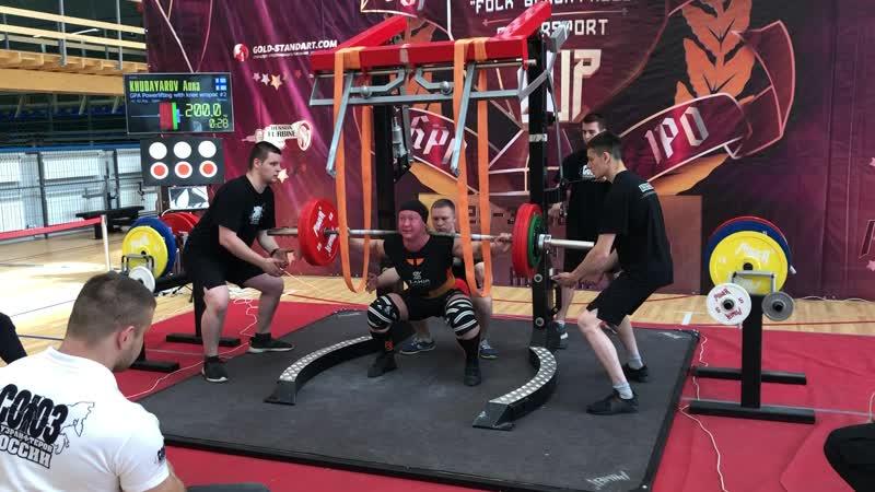 Khudayarov Anna присед в бинтах 200 кг