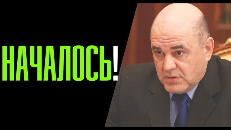 ЧЕРЕЗ 2 НЕДЕЛИ СЛУЧИТСЯ СТРАШНОЕ! 24.02.2020