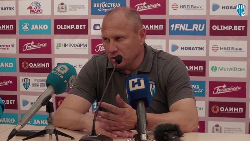 Дмитрий ЧЕРЫШЕВ о матче с Торпедо Москва