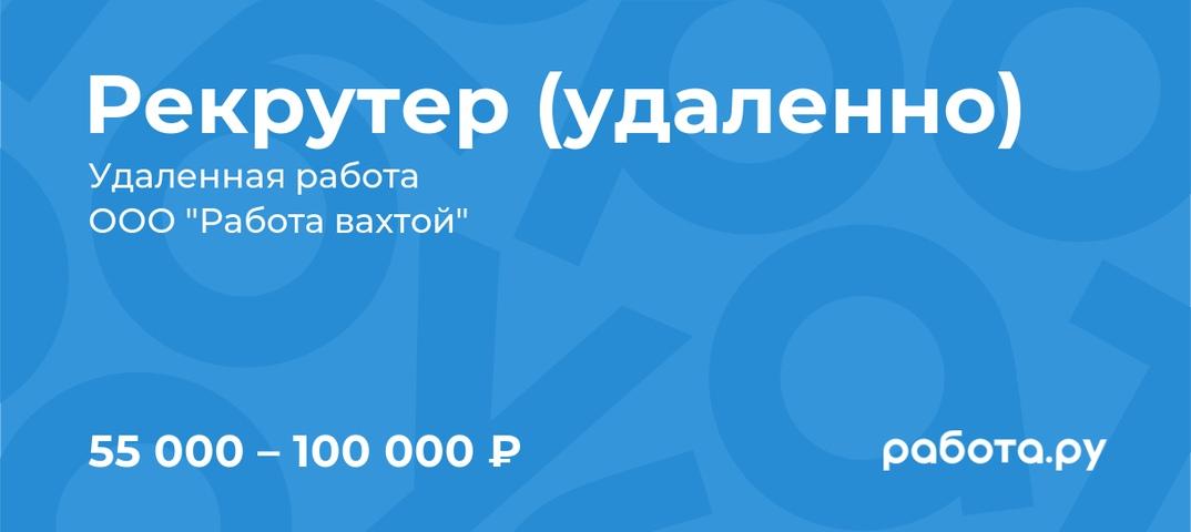 Удаленная работа спб москва удаленная работа в днепропетровске