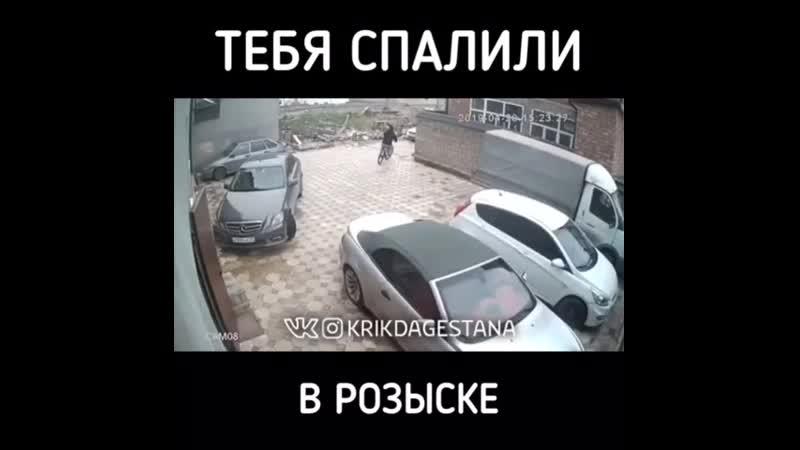 Здравствуйте. Опубликуйте пожалуйста этот мужчина украл новый дорогой велосипед. Если не объявится, то обратимся с записью в пол