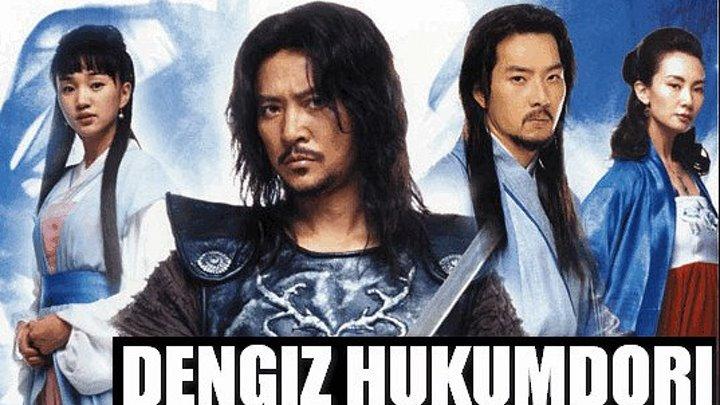 Dengiz Hukumdori 1,2 Qism (Uzbek tilida) HD