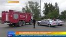 Новые взрывы под Ачинском что спровоцировало подрыв снарядов