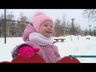 Бесплатное обучение женщин в отпуске по уходу за ребёнком