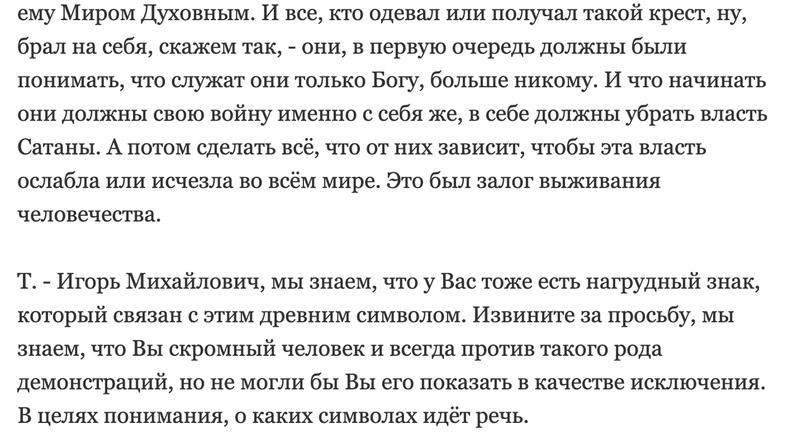 """Алёна Намлиева - Подробный разбор """"АллатРа"""" Опасности этого учения X6swv10TJBo"""