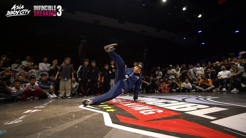 福建精舞门 vs HTD Crew | Final | Kids Crew Battle | Invincible Breaking Jam Vol.3