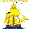 Детский сад № 61 Приморского р-на СПб