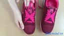 [Hướng Dẫn] Buộc dây giày kiểu cánh bướm cực đẹp!