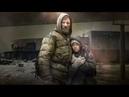 ФИЛЬМ Дорога The Road (2009) Вигго Мортенсен Драма, Приключения, Постапокалипсис HD