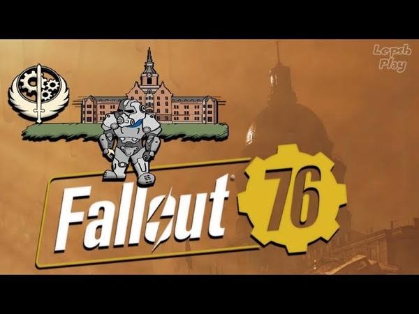 Fallout 76 Квесты за Братство Стали Блюз Вербовщика и Возвращение к Основам Полное прохождение смотреть онлайн без регистрации