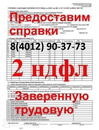 Кредиты санкт петербург