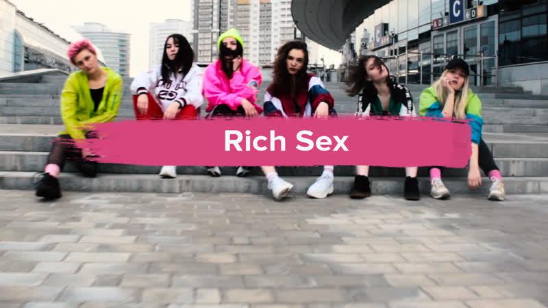 Nicki Minaj - Rich Sex | Chore by Kate Parkhimchik | Step Up