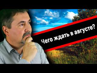 Что изменится в жизни россиян с августа