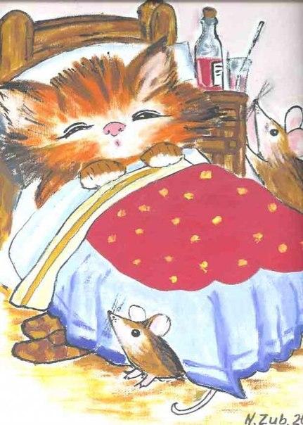 Картинки болеющих котят