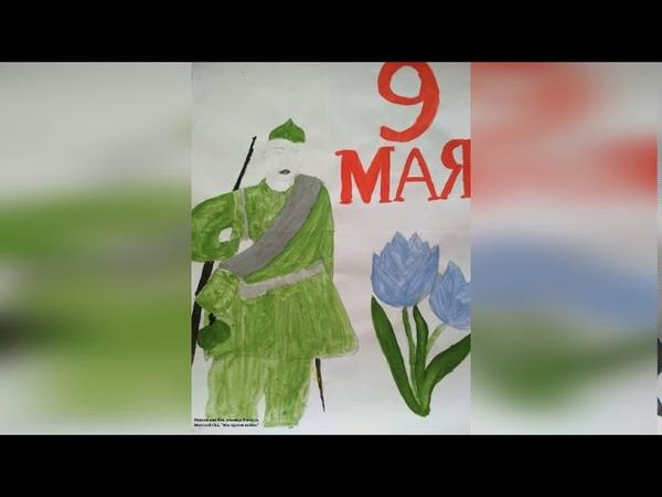 Ұлы Жеңістің 75 жылдығына арналған виртуалды вернисаж Біз соғысқа қарсымыз
