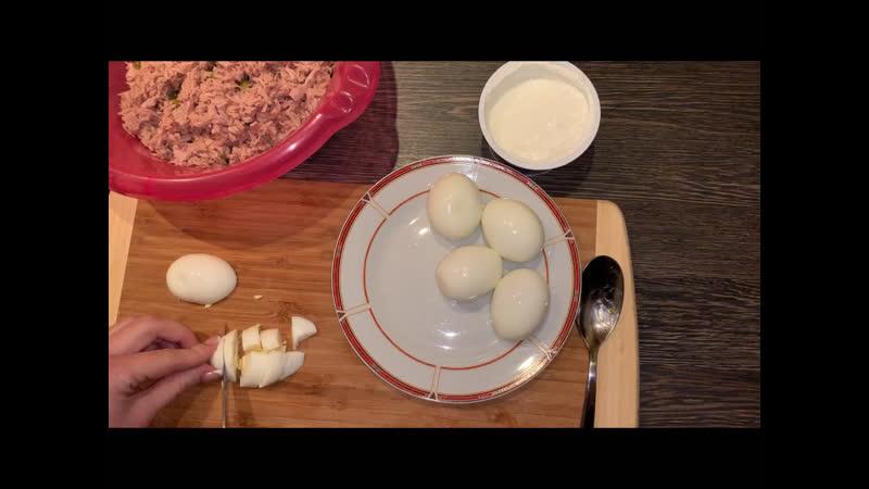 Кухня с акцентом Салат с тунцом