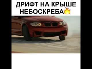 ДРИФТ НА КРЫШЕ НЕБОСКРЕБА