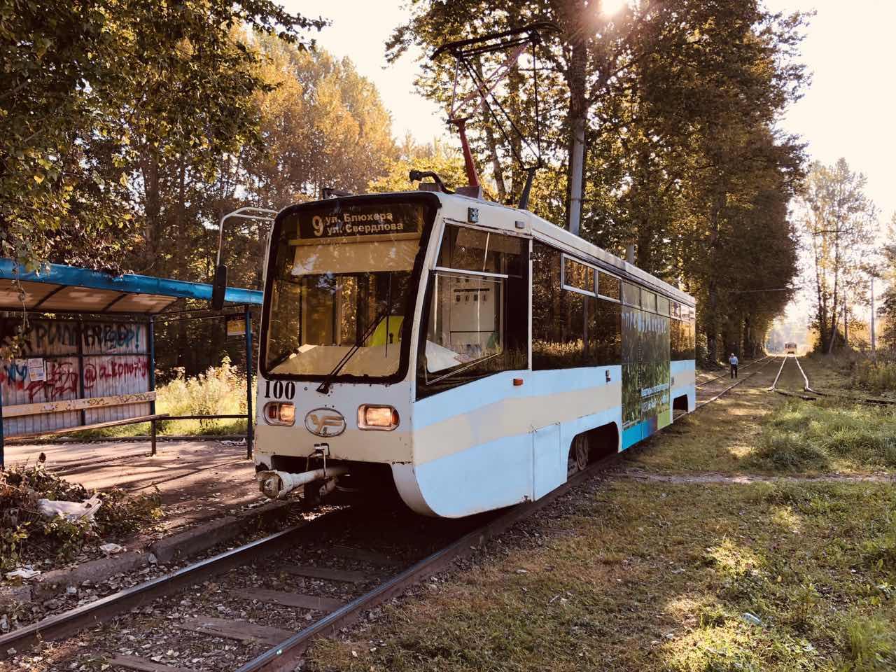 Трамвай №9