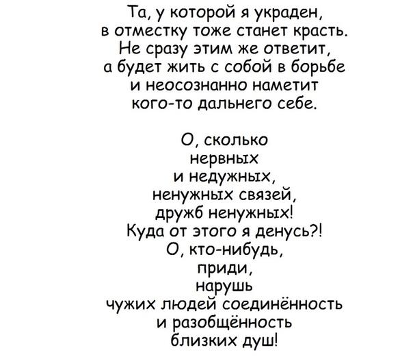 Почему Женя и Надя вместе: разгадка в стихотворении Евтушенко