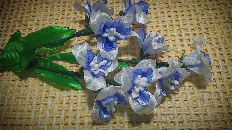 Цветы из атласных лент МК kanzashi bloemen gemaakt van satijnen lint decoratie şerit çiçekler