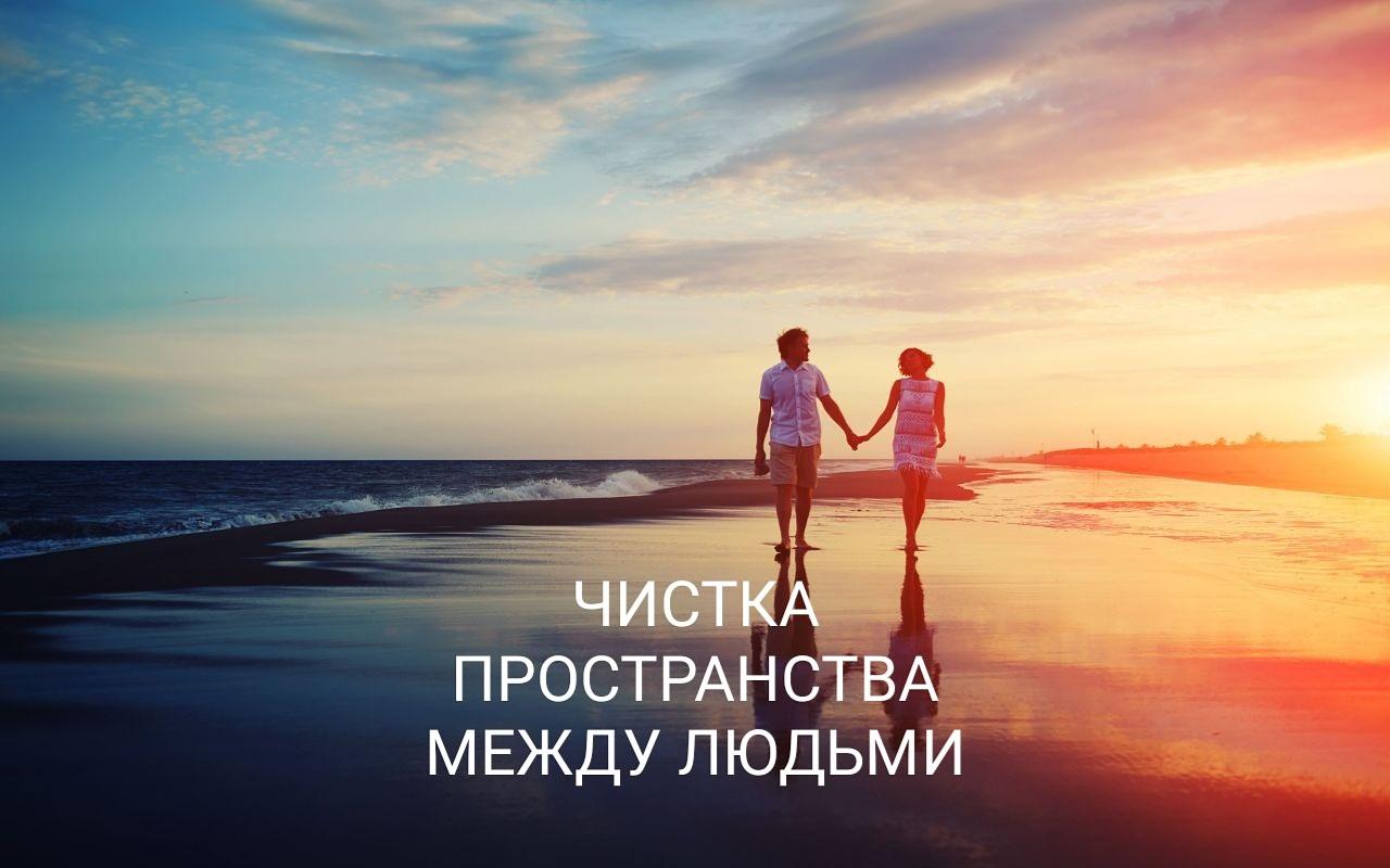 силаума - Программы от Елены Руденко - Страница 2 CqVGyO-4su0
