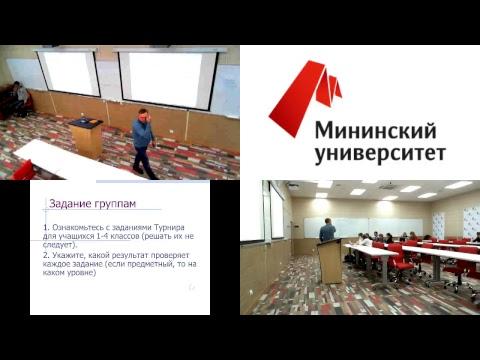 Уляшев К Д Технико технологическая поддержка перехода на ФГОС