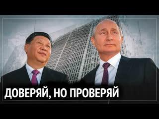 Зачем нам предупреждать Китай о нападении США