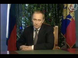 20 лет назад Владимир Путин стал исполняющий обязанности Президента России.