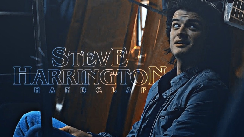 Steve Harrington | Handclap [wish 6]