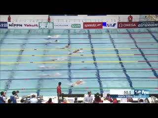 Morozov vs Lima - 100 м брассом КМ Токио