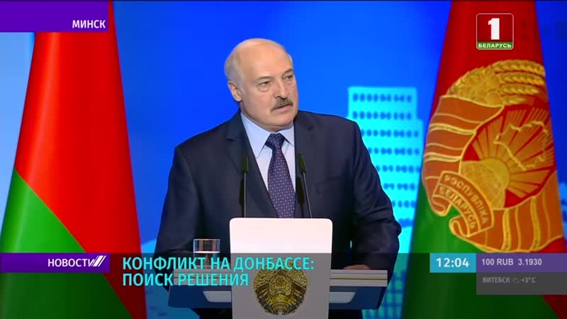 Александр Лукашенко о Зеленском: только камни бросают в этого человека, а Европа безмолвствует
