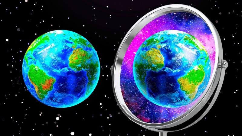 Ученые готовятся доказать существование зеркальной вселенной