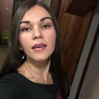 Виктория Фролова