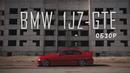 BMW E36 1JZ GTE. Цена свапа. Технические решения. Дрифт BMW.