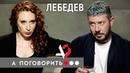 Артемий Лебедев про шутку с побегом, президенте Собянине и логотипе за 100 тысяч А поговорить?..