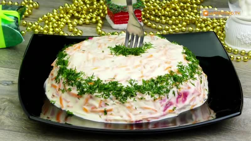 В этом салате есть и пикантность и сладость и сочность Убедитесь сами