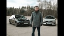 ВМЕСТО Камри Генезис G70 против Вольво S60