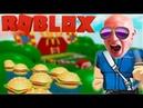 ПОБЕГ ИЗ МАКДОНАЛЬДСА В ROBLOX Новые приключения DMCG в мульт игре Роблокс!