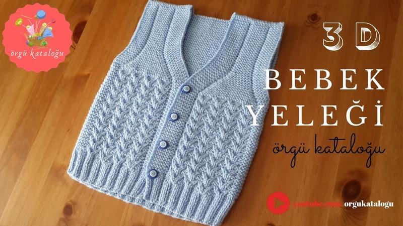 52 Üç Boyutlu V Bebek Yeleği Modeli - Örgü Modelleri / Knit Baby Vest (subtitles available)