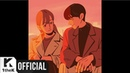 [Lyric Video] JOONIL JUNG(정준일), Kwon Jin Ah(권진아) _ Shell we start?(우리 시작해도 괜찮을까요)