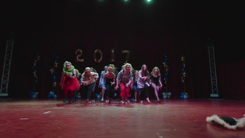 Multi Dance Studio город н