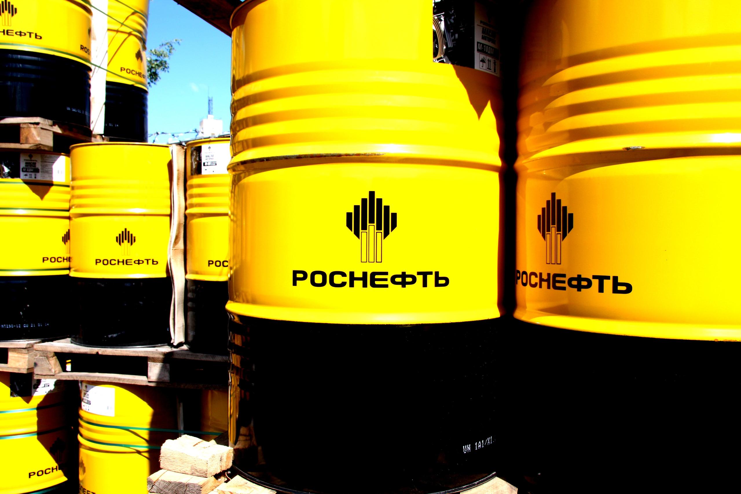 Роснефть заключила мировое соглашение с ФНС на 2,5 млрд рублей