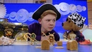 В ПОИСКАХ СОКРОВИЩ Набор Treasure X - распаковка и Обзор - Игроблог с Филей - Игрушки для детей