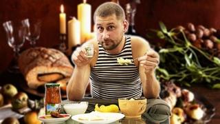 ТОП 5 ЗАКУСОК ПОД ВОДКУ | Чем лучше Закусывать Водку | Закуска к водке