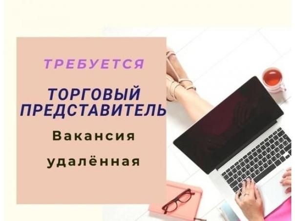 Киров вакансии удаленная работа работа удаленный бухгалтер