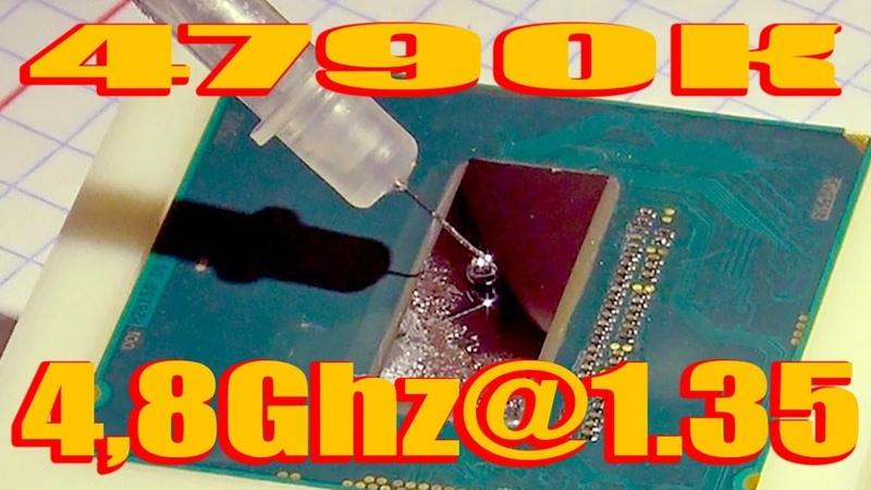 Haswell 4790k delid - Delidding and applying liquid metal instead Intel TIM